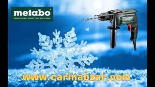 کارین ابزار   www.carinabzar.ir