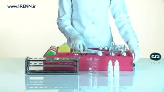 آزمایش 7 – تاثیر اسید و باز بر روی مواد مختلف – صفحات 29 و 30 - سال ششم دبستان