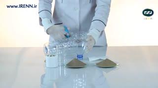 آزمایش 8 – تصفیهی آب – صفحه 49(سوم دبستان)