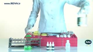 آزمایش 1 – تفکیک مایعات با چگالی متفاوت - سایر آزمایش ها