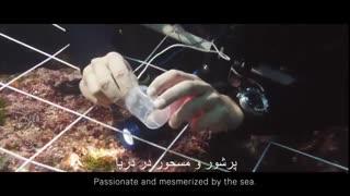 تجربه شنا در اعماق دریا با ساعت مچی سیتیزن