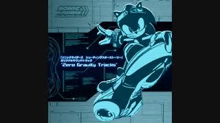 موسیقی بازی ها: Sonic Riders Zero Gravity - Ungravitify