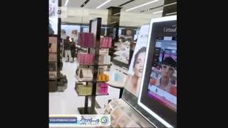 آرایش مجازی با واقعیت افزوده