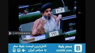 فیلم واکنش تند لاریجانی به صحبت های نوبخت در جلسه امروز مجلس