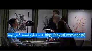 دانلود کامل قسمت 6 سریال نهنگ آبی قانونی  با لینک مستقیم Full HD