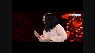 خواستگاری جالب در تلویزیون افغانستان