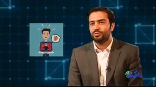 حقوق پدیدآورندگان در فضای مجازی - دکتر رحیم سرهنگی