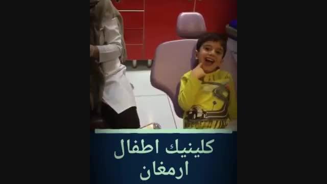 درمان نامرتبی دندان اطفال