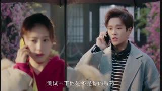 قسمت دوازدهم سریال چینی لبخند بزن (smile) (想看你微笑)با زیرنویس آنلاین با بازی (Du Bella)