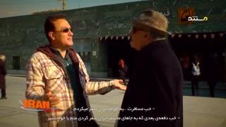 راهنمای سفر به رامسر در استان مازندران