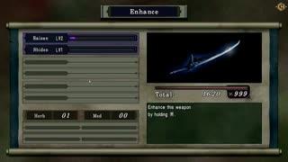 دانلود ترینر بازی  Onimusha Warlords