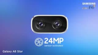 ویدئوی رسمی گوشی سامسونگ مدل Galaxy A8 Star