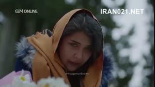 قسمت 407 غنچه های زخمی دوبله فارسی