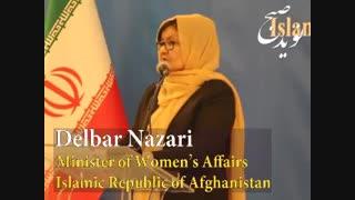 دلبر نظری: دولت افغانستان همواره نقش زنان را برجسته ساخته است