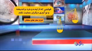اهمیت کپی رایت در فضای مجازی - احمد کمالی مقدم فعال رسانه و کارآفرین