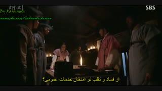 """قسمت سیزدهم سریال """"دریچه""""Haechi/هه چی با بازی جانگ ایل وو (زیرنویس فارسی چسبیده)"""