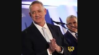 پایان راستگرایی در رژیم اسرائیل