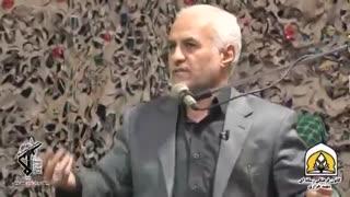 دکتر حسن عباسی _ شلوغی ها و تظاهرات سال 98 در آستانه 40 سالگی انقلاب ایران