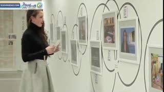 واقعیت افزوده در موزه