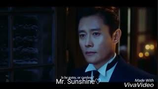 میکس سریال زیبای Mr. Sunshine (اهنگ گله از محسن یاحقی)
