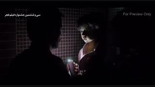 دانلود فیلم اتاق تاریک با بازی ساره بیات و ساعد سهیلی