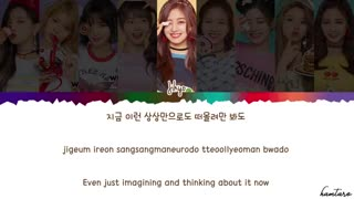 TWICE (트와이스) - 'WHAT IS LOVE?' Lyrics [Color Coded_Han_Rom_Eng]