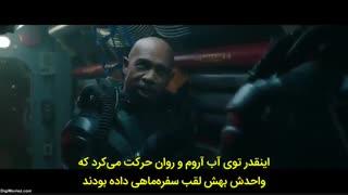 دانلود فیلم آکوامن Aquaman 2018 با زیرنویس چسبیده فارسی