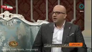 معرفی پویا ودایع توسط مهدی صفایی  در برنامه مهمانخانه