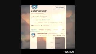 لطفا باربری و اتوبار معتبر بار تهران را در شبکه های اجتماعی دنبال کنید..