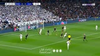 گل اول رئال مادرید به آژاکس توسط آسنسیو