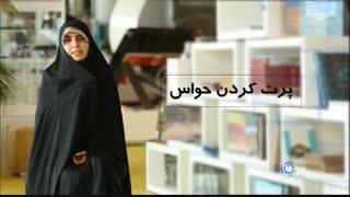 جنگ روانی - دکتر زهرا محمودی مدرس و پژوهشگر