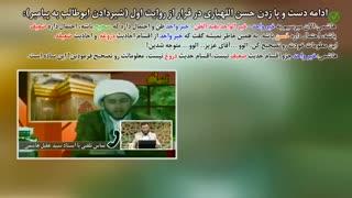 مناظره : استاد عقیل هاشمی با حسن اللهیاری
