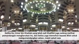 اذان -  شیخ مشاری العفاسی : اهل سنت و جماعت