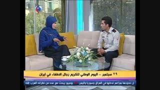 """مصاحبه شبکه العالم با آقاى بهنام قهستانی زبان آموز مکالمه عربى در """"معهد الضاد"""""""