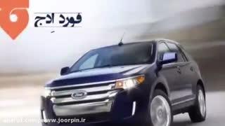 اجاره ماشین عروس - کرایه خودرو مدل بالا - جورپین