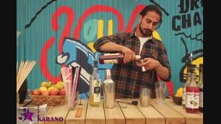 معرفی کافه گاجره در کارانو