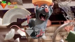 بیست واقعیت باورنکردنی از انیمیشن های دیزنی