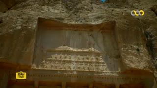 راهنمای سفر به شیراز قسمت دوم