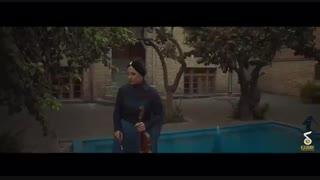 موزیک ویدیو تب سرد از مهدیه رضازاده