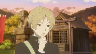 انیمه Natsume Yuujinchou Go Specials کتاب دوستان ناتسومه فصل پنجم قسمت ویژه 2 زیرنویس فارسی