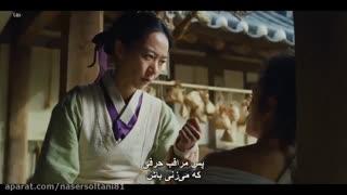 سریال کره ای ( امپراطوری )قسمت اول
