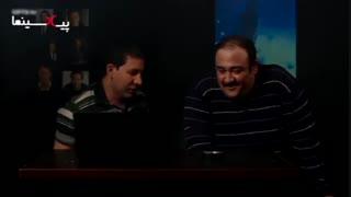 سکانس طنز عطسه ، وقتی پدر از پسر تقاضای آدامس داره!