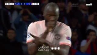 گل دوم منچستر یونایتد به پاریسنژرمن توسط لوکاکو