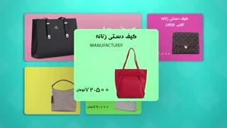 آلیار فروشگاه اینترنتی فروشگا آنلاین alyar.ir