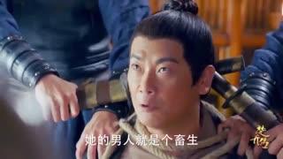 قسمت چهل و هفتم سریال چینی ماموران پرنسس _ گما شتگان شاهزاده سریال چینی Princess Agents