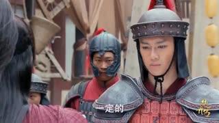 قسمت پنجاهم سریال چینی ماموران پرنسس _ گما شتگان شاهزاده سریال چینی Princess Agents
