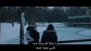 """فیلم سینمایی """" نگاه نکن""""زیرنویس فارسی"""