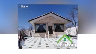 لم آباد – ملارد 830 متر باغ ویلا استخر دار کد 1515