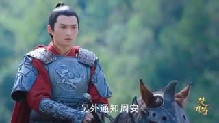 قسمت ( پایانی ) پنجاه و هشتم سریال چینی ماموران پرنسس _ گما شتگان شاهزاده سریال چینی Princess Agents