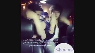ورژن ایرانی لوهان(همزاد لوهان.وووییی چه قد شبیهن)